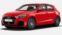 Yeni Audi A1'in baz paketi sizce nasıl görünüyor?