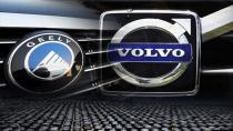 Volvo ve Geely birleşiyor