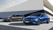 Opel Insignia'ya yeni motor seçenekleri